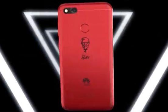 KFC_ChinaSmartphone17