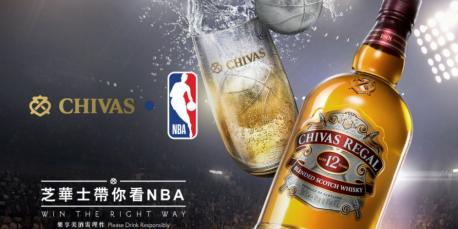 Chivas NBA screenchow