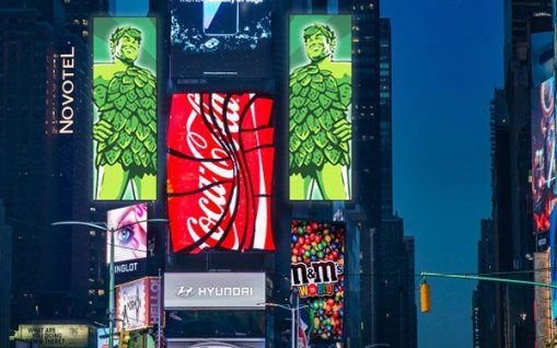 green giant times square